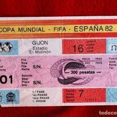 Coleccionismo deportivo: ENTRADA COPA MUNDIAL ESPAÑA 82 EL MOLINON GIJON. Lote 280196818