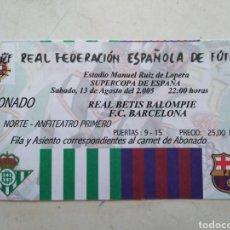 Coleccionismo deportivo: ENTRADA DE FÚTBOL SÚPERCOPA DE ESPAÑA ( 2005 ) REAL BETIS BALOMPIE-F.C BARCELONA. Lote 285586848