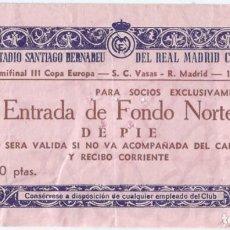 Coleccionismo deportivo: SEMIFINAL III COPA DE EUROPA - S.C.VASAS - REAL MADRID - ESTADIO SANTIAGO BERNABEU (1958). Lote 288353003