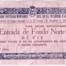 Coleccionismo deportivo: SEMIFINAL III COPA DE EUROPA - S.C.VASAS - REAL MADRID - ESTADIO SANTIAGO BERNABEU (1958). Lote 288353043
