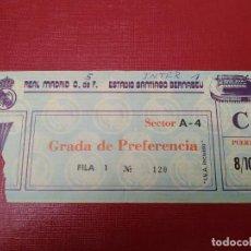 Coleccionismo deportivo: ENTRADA PARTIDO REAL MADRID - INTER DE MILAN. SEMIFINALES COPA DE LA UEFA. 16/04/1986. Lote 288391603