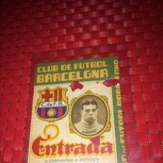 Coleccionismo deportivo: F.C. BARCELONA - ENTRADA TEMPORADA 1920/21 - CON LA IMAGEN DEL PORTERO RICARDO ZAMORA. Lote 288572383