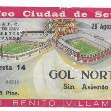 Coleccionismo deportivo: ENTRADA ANTIGUA- ESTADIO BENITO VILLAMARIN- IV TROFEO CUIDAD DE SEVILLA - 26 DE AGOSTO DE 1975. Lote 289505223
