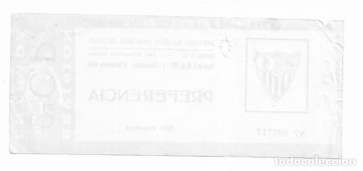 Coleccionismo deportivo: ENTRADA ANTIGUA- ESTADIO BENITO VILLAMARIN- IV TROFEO CUIDAD DE SEVILLA - 26 DE AGOSTO DE 1975 - Foto 2 - 289505223