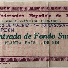 Coleccionismo deportivo: ENTRADA FINAL COPA 1976 - ATLÉTICO DE MADRID REAL ZARAGOZA. Lote 289840658