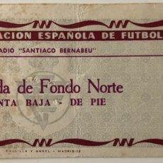 Coleccionismo deportivo: ¡ENTRADA FINAL DE LA COPA 1972 SIN USAR! - ATLÉTICO DE MADRID VALENCIA. Lote 289841303