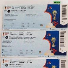 Coleccionismo deportivo: ENTRADAS DE FUTBOL-MUNDIAL 2,018. Lote 293179393