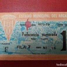 Coleccionismo deportivo: ENTRADA TEMPORADA 1975/76 DE SEGUNDA DIVISIÓN. CORDOBA - CALVO SOTELO. Lote 293265873