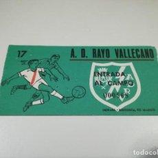 Coleccionismo deportivo: ENTRADA PARTIDO RAYO VALLECANO - CALVO SOTELO. TEMPORADA 68-69 DE SEGUNDA DIVISIÓN (3).. Lote 293266678