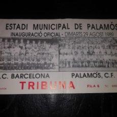 Coleccionismo deportivo: ENTRADA TRIBUNA DEL BARCELONA (CRUYFF)-PALAMOS ESTADI MUNICIPAL DE PALAMOS INAGURACIO OFICIAL1989. Lote 293307708