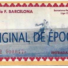 Coleccionismo deportivo: (FE-06)ENTRADA C.F.BARCELONA-REAL SOCIEDAD 1947-48. Lote 295331703