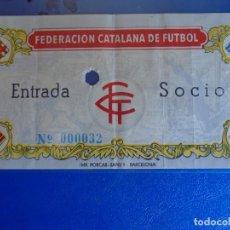 Coleccionismo deportivo: (FE-15)ENTRADA FEDERACION CATALANA DE FUTBOL. Lote 295423398