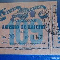 Coleccionismo deportivo: (FE-19)ENTRADA C.F.BARCELONA AÑOS 50. Lote 295424883