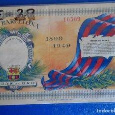 Coleccionismo deportivo: (FE-28)ENTRADA BODAS DE ORO C.F.BARCELONA 1899-1949. Lote 295427933