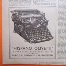 Escribanía: PUBLICIDAD 1941 - COLECCION PLUMAS BOLIS - MAQUINA DE ESCRIBIR HISPANO OLIVETTI. Lote 49593579