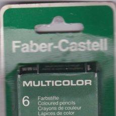 Escribanía: FABER CASTELL MULTICOLOR. CAJA CON 6 LAPICES DE COLOR EN SU BLISTER. Lote 125077636