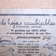Escribanía: MUY ANTIGUO LIBRO DE HOJAS CAMBIABLES CYA. PRINCIPIOS DE 1900, GRUESAS TAPAS Y PESA. Lote 119073459