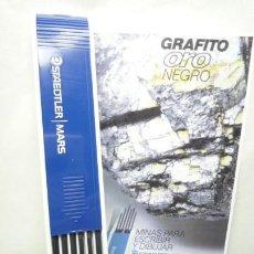 Escribanía: STAEDTLER CAJA DE 12 MINAS GRAFITO 2 MM MARS LUMOGRAPH 200 HB. GERMANY 90'S. Lote 146028922
