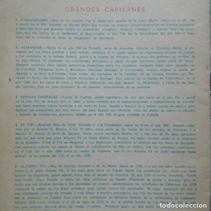 Escribanía: Cuaderno o libreta de los 50s. Virgen. - Foto 4 - 162973198