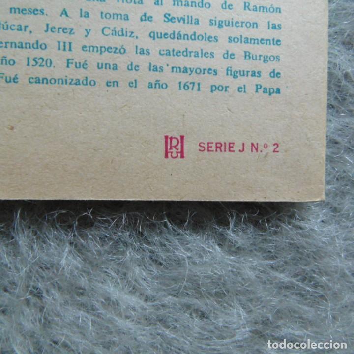 Escribanía: Cuaderno o libreta de los 50s. Virgen. - Foto 5 - 162973198