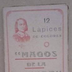 Escribanía: CAJA 12 LAPICES COLORES - MAGOS DE LA PINTURA. Lote 218327246
