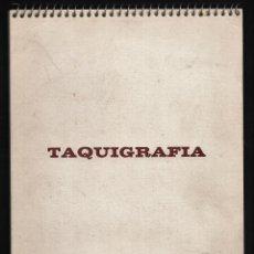 Escribanía: ANTIGUO BLOC DE TAQUIGRAFIA - CASA FONT - AÑOS 50. Lote 257844825