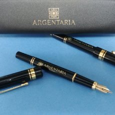 Estilográficas antiguas, bolígrafos y plumas: CONJUNTO DE PLUMA Y BOLÍGRAFO DE ARGENTARIA ( ACTUAL BBVA). Lote 200351575