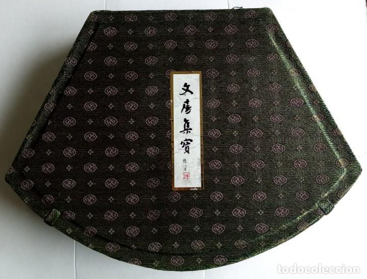 Estilográficas antiguas, bolígrafos y plumas: JUEGO COMPLETO DE ESCRITURA CON TINTA CHINA. - Foto 2 - 214115342