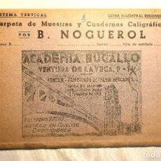 Estilográficas antiguas, bolígrafos y plumas: CUADERNOS CALIGRÁFICOS NOGUEROL - 4 - LETRA MAGISTRAL REDONDILLA. Lote 243906255