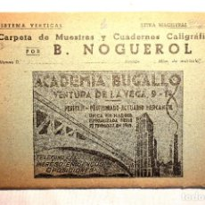 Estilográficas antiguas, bolígrafos y plumas: CUADERNOS CALIGRÁFICOS NOGUEROL - 4 - LETRA MAGISTRAL INGLESA. Lote 243906455