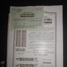 Plumas estilográficas antiguas: CATALOGO DE PEGAMENTO- SYNKOLIKOL - CASA HASSINGER S.A - AÑO 1933 - VER FOTOS. Lote 45482428
