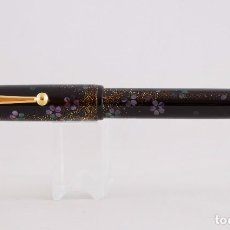 Plumas estilográficas antiguas: NAMIKI YUKARI CHERRY BLOSSOM TOGIDASHI MAKI-E RADEN FOUNTAIN PEN. Lote 87712772
