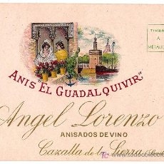 Etiquetas antiguas: ANÍS EL GUADALQUIVIR. ANGEL LORENZO. CAZALLA DE LA SIERRA. (SEVILLA). Lote 31896368