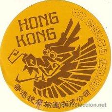 Etiquetas antiguas: ETIQUETA - PEGATINA - LÍNEA AEREA - HOTEL HONG KONG - DRAGON. Lote 127738988