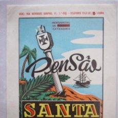 Etiquetas antiguas: ETIQUETA PENSAO SANTA CRUZ. LISBOA. . Lote 31771468