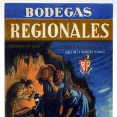 Etiquetas antigas: ETIQUETA RHUM BORNEO BODEGAS REGIONALES SL JEREZ DE LA FRONTERA. Lote 34355561