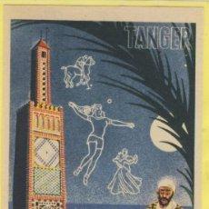 Etiquetas antiguas: ETIQUETA HOTEL-TANGER -HOTEL ELMINZAR -ILUSTRACION -IMP. FOURNIER -75 X 120 MM-AÑOS 50 HUSA. Lote 38835809