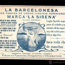 Etiquetas antiguas: ETIQUETA LITOGRAFIADA DE LEGIAS LIQUIDAS LA SIRENA. LA BARCELONESA. LITOGRAFIA RIAL. 19 X 13CM.. Lote 39469756