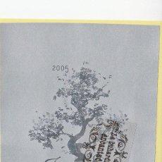 Etiquetas antiguas: ETIQUETA DE VINO - JUAN GIL JUMILLA 2005. Lote 42178993