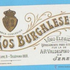 Etiquetas antiguas: ETIQUETA DE VINO.JEREZ DE LA FRONTERA.. Lote 50109163