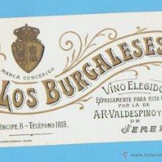 Etiquetas antiguas: ETIQUETA DE VINO.JEREZ DE LA FRONTERA.. Lote 50109167