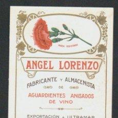 Etiquetas antiguas: LISTA DE PRECIOS.ANGEL LORENZO.ANISADOS.CAZALLA.. Lote 50598239