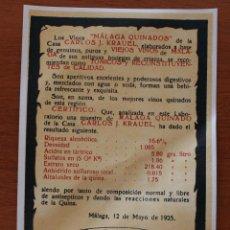 Etiquetas antiguas: MALAGA 1925: ETIQUETA CERTIFICADO ANALISIS DE LOS VINOS QUINADOS QUINA CASA ANTIGUA BODEGAS KRAUEL. Lote 132962913