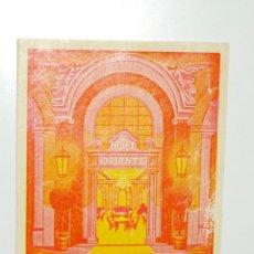 Etiquetas antiguas: ETIQUETA HOTEL ORIENTE BARCELONA. Lote 54224566