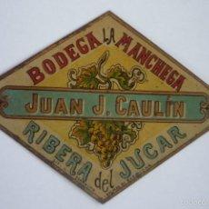 Etiquetas antiguas: ALBACETE-RIBERA DEL JÚCAR. BODEGA LA MANCHEGA. ANTIGUA Y RARA ETIQUETA METALICA LITOGRAFIADA.. Lote 221904728