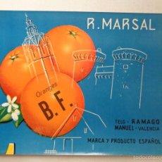 Etiquetas antiguas: ETIQUETA DE NARANJAS.R. MARSAL.-E 211. Lote 180873541