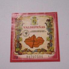 Etiquetas antiguas: ETIQUETA DENOMINACION DE ORIGEN VALDEPEÑAS CONSEJO REGULADOR. TDKP8. Lote 62966700