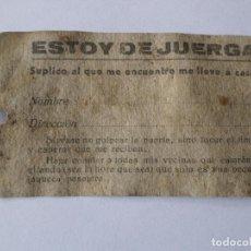 Etiquetas antiguas: ETIQUETA BAR LOS AMIGOS TUDELA NAVARRA. Lote 64771907