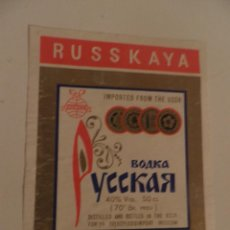 Etiquetas antiguas: ANTIGUA ETIQUETA DE VODKA RUSO,RUSSKAYA. Lote 73062235