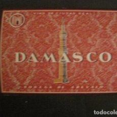 Etiquetas antiguas: ETIQUETA - VINO DAMASCO - CIUDAD REAL - VER FOTOS - (V-9979). Lote 80524121